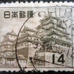 姫路城14円三日月欧文印