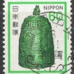 梵鐘60円昭和63年年賀機械印