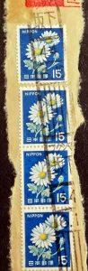 新キク15円県名カタカナローラー印