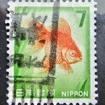 新金魚7円のカタカナローラー印