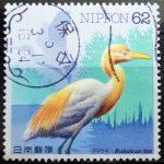 水辺の鳥アマサギのエラー和文機械印