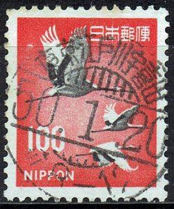 新丹頂鶴の昭和50年戦後時間表示櫛型印