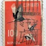 新丹頂鶴の県名カタカナローラー印