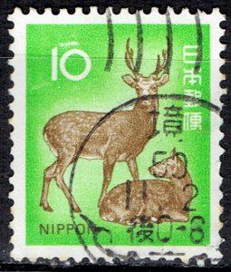 ニホンジカ10円の昭和50年戦後型機械印