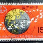 1969年記念切手の1969年和欧文機械印