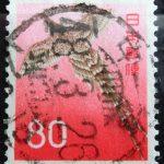 旧ヤマドリ80円の局名間バー入り櫛型印