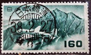 立山航空160円の昭和38年櫛型印