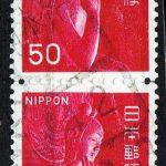 弥勒菩薩像50円赤ペアの昭和42年和文ローラー印