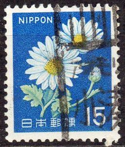 新キク15円のカタカナローラー印