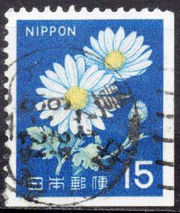 新キク15円ペーンの和文機械印