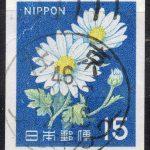 新キク15円コイル切手の和文機械印