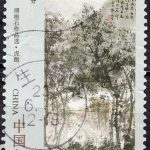 中国切手への誤押印(新和文機械印・生野局)