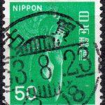 弥勒菩薩像緑の局名間が広い櫛型印