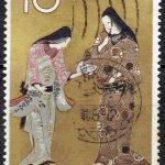 1963年/切手趣味週間「千姫」の昭和39年和文機械印
